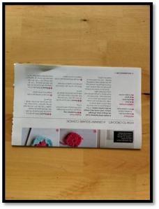 052312_0856_Papercraft49.jpg